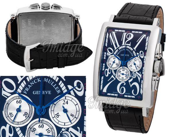Мужские часы Franck Muller  №MX2318