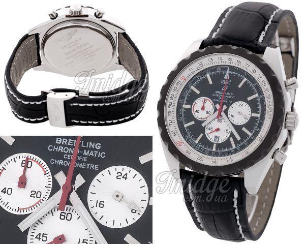Мужские часы Breitling  №MX2621