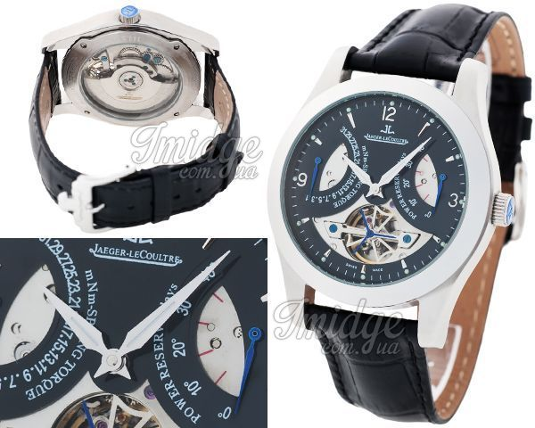 Мужские часы Jaeger-LeCoultre  №MX2664
