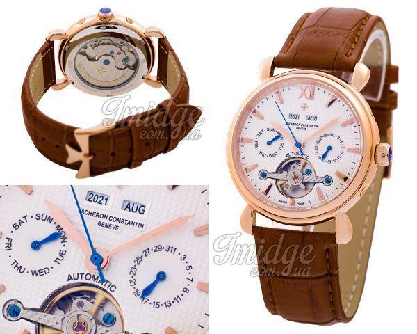 Мужские часы Vacheron Constantin  №MX1845