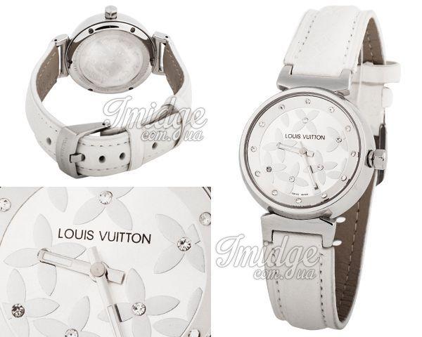 Женские часы Louis Vuitton  №MX2191