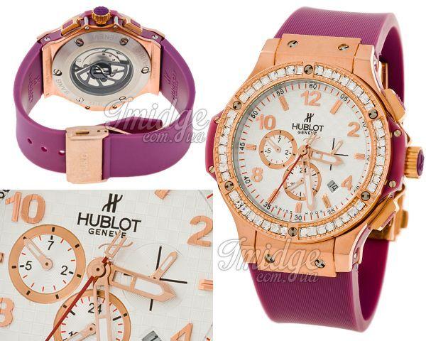 Женские часы Hublot  №MX0955