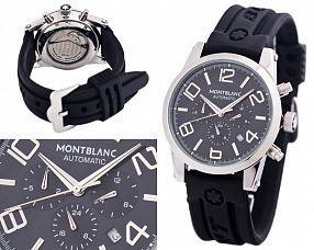 Мужские часы Montblanc  №M3310