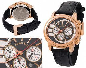Копия часов Audemars Piguet  №N0901