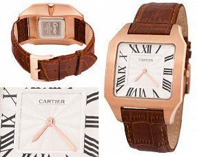 Копия часов Cartier  №N0973