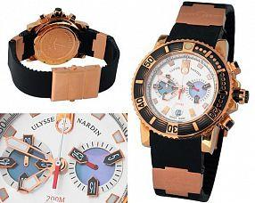 Мужские часы Ulysse Nardin  №MX0390