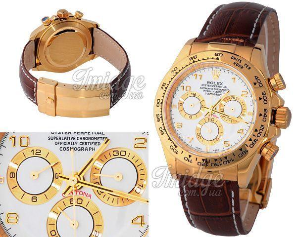 Мужские часы Rolex  №MX0404