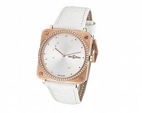 Женские часы Bell & Ross Модель №MX3348