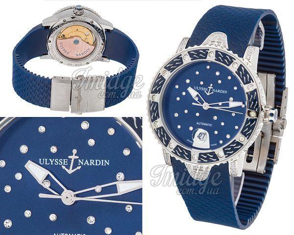 Женские часы Ulysse Nardin  №MX2892