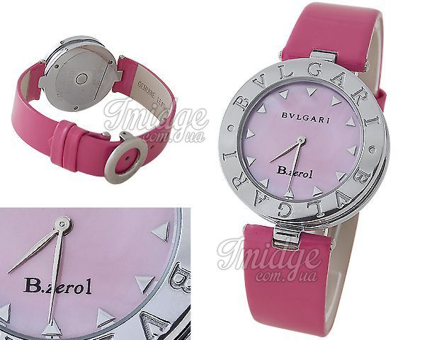 Женские часы Bvlgari  №C0767