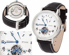 Копия часов Breguet  №MX2832