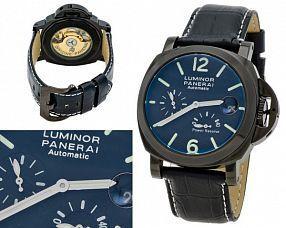 Мужские часы Panerai  №MX1114