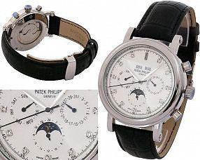 Копия часов Patek Philippe  №N0011