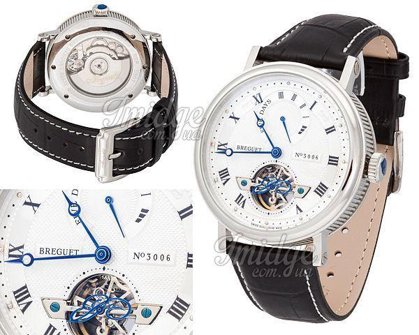 Мужские часы Breguet  №MX2832