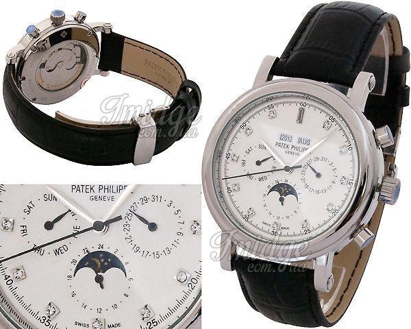 Мужские часы Patek Philippe  №N0011