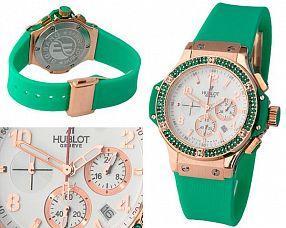 Женские часы Hublot  №N0498