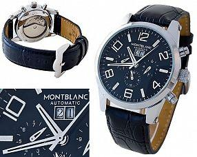 Копия часов Montblanc  №C0971