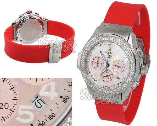 Женские часы Hublot  №M4697