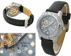 Женские часы Zenith  №N0221
