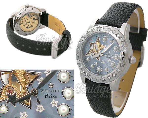 Копия часов Zenith  №N0221