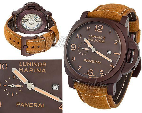 Копия часов Panerai  №N2248