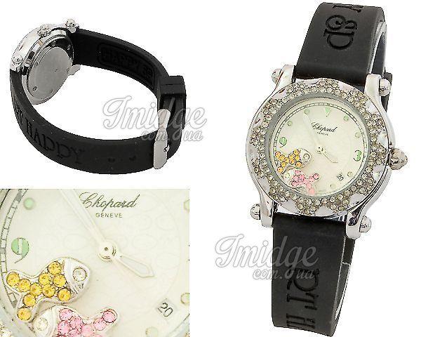 Женские часы Chopard  №M1577