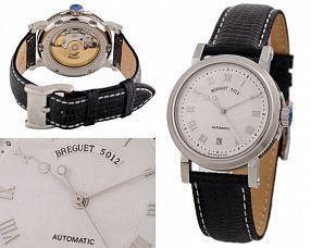 Копия часов Breguet  №M3873
