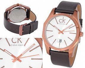 Копия часов Calvin Klein  №N0646