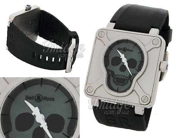 Мужские часы Bell & Ross  №N0124
