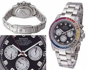Женские часы Rolex  №MX2929