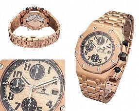 Мужские часы Audemars Piguet  №MX3350
