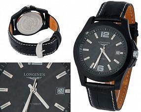 Мужские часы Longines  №MX0463