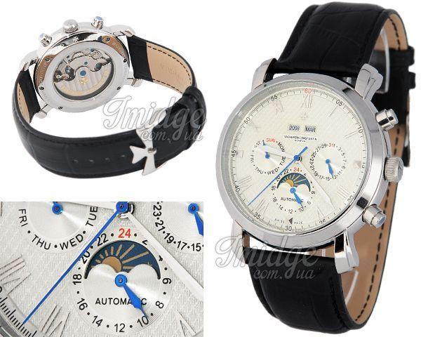 Мужские часы Vacheron Constantin  №M2469
