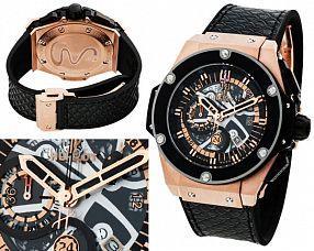 Мужские часы Hublot  №MX2365