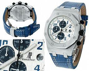 Мужские часы Audemars Piguet  №N1752