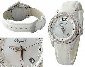 Женские часы Chopard  №N0265