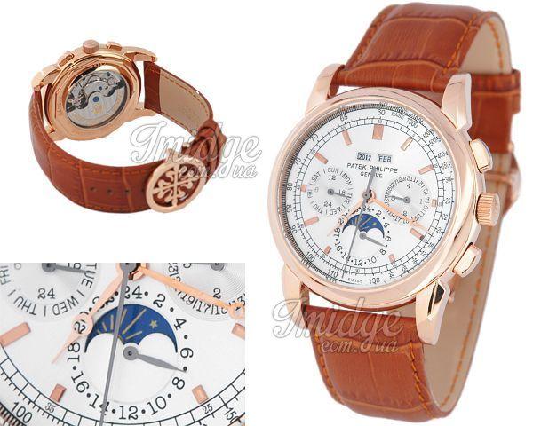Мужские часы Patek Philippe  №N0033