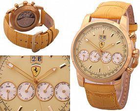 Копия часов Ferrari  №M4622