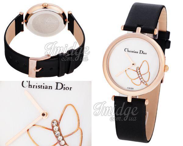Женские часы Christian Dior  №MX2149