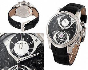 Мужские часы Montblanc  №N2527
