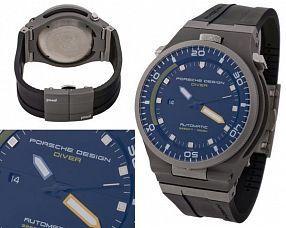 Мужские часы Porsche Design  №N1515
