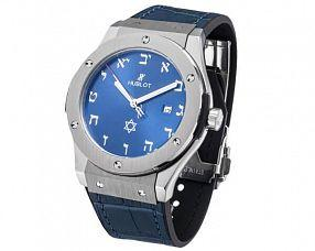 Мужские часы Hublot Модель №MX3667 (Референс оригинала  511.NX.7170.LR.ISL18)