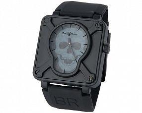 Копия часов Bell & Ross Модель №MX0666
