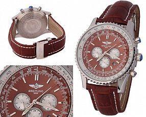 Копия часов Breitling  №M4610