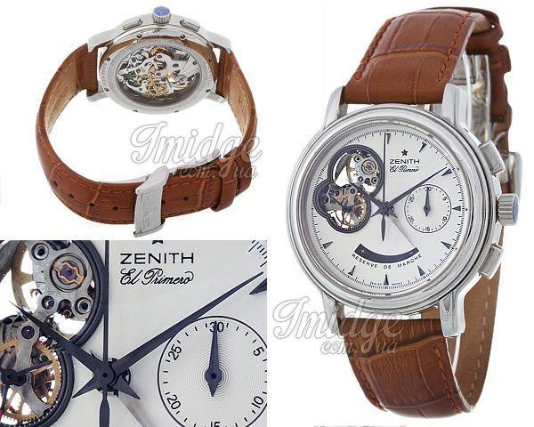 Мужские часы Zenith  №MX1522