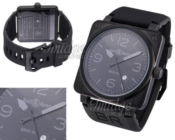 Мужские часы Bell & Ross  №MX3571