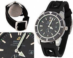 Копия часов Breitling  №MX0783