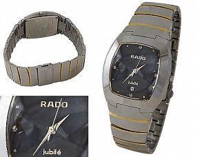 Копия часов Rado  №H0399-1
