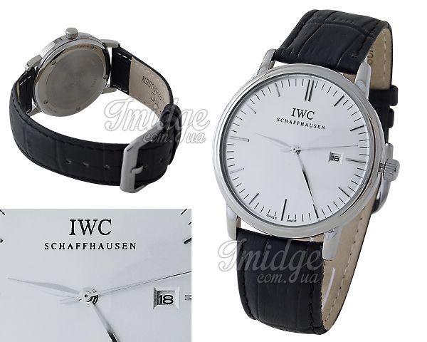 Копия часов IWC  №S472