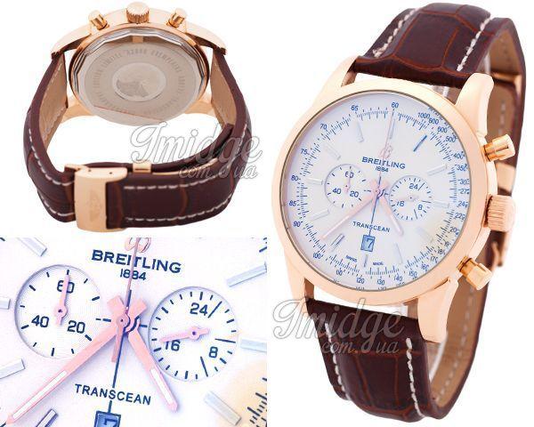 Мужские часы Breitling  №MX2772